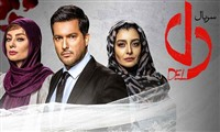 Parsilove Com Your First Choice For Watching Tv Series In Persian Language For Free