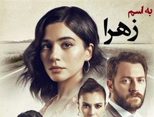 parsilove com - Your first choice for watching TV Series in Persian